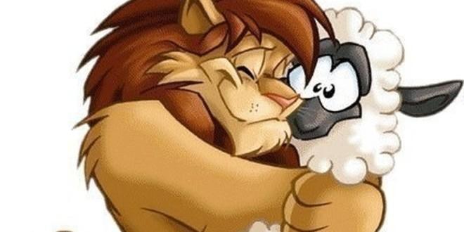 лев и овца