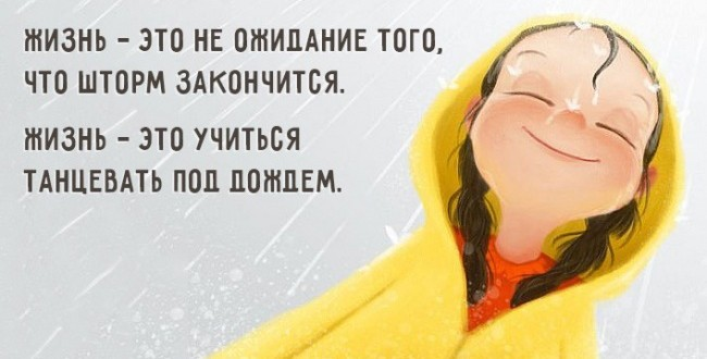 ЖИЗНЬ1